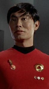 Funko POP de Mirror Sulu de Star Trek - Los mejores FUNKO POP de Star Trek - Filtraciones FUNKO POP