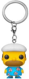 Llavero Funko POP de Homer Simpson Muu Muu Special - Los mejores llaveros FUNKO POP de los Simpsons - Keychain FUNKO POP